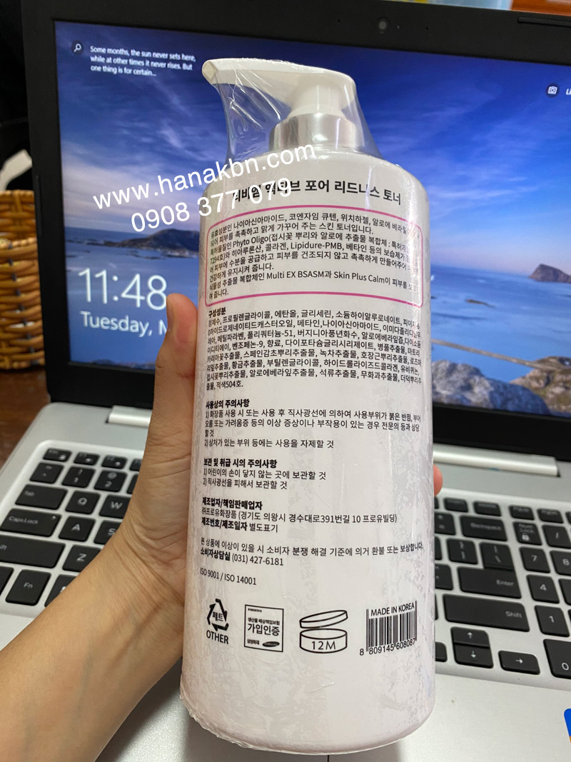 Active for Redness Toner giá rẻ
