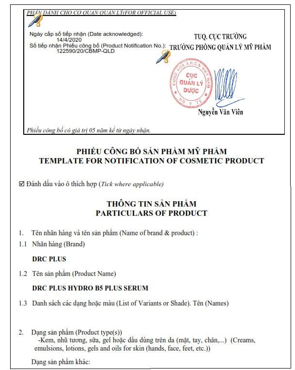 Phiếu công bố sản phẩm Serum Hydro B5 Plus